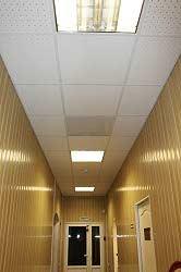 Отопительная панель для потолков